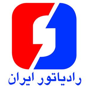 رادیاتور-ایران